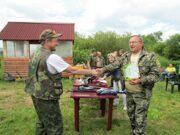 Организация охоты и рыбалки Учреждение - Минская РОС - РГОО - БООР